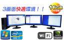 中古パソコン WiFi対応 DELL 7010SF 22型ワイド液晶×3枚 Core i7 3770 3.4GHzメモリ16GB DVD書込可GeForceGT...