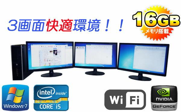 中古パソコン 無線LAN対応 HP 8300 Elite SFF Core i5 3470-3.2GHz メモリ16GB DVDマルチ 64Bit Windows7 Pro 22型ワイド液晶×3枚 /R-dm-105 /USB3.0対応 /中古