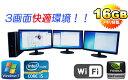 中古パソコン 無線LAN対応 HP 8300 Elite SFF Core i5 3470-3.2GHz メモリ16GB DVDマルチ 64Bit Window...