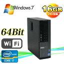 中古パソコン DELL 7010SF /大容量16GB /メモリ Core i7-3770 3.4GHz /HDD500GB /DVDRW /無線Wifi機能付...