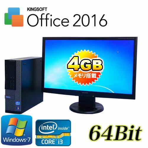 中古パソコン デスクトップ DELL 790SF 23ワイド液晶 Core i3 2100 3.1GHz メモリ4GB DVD-ROM 64Bit Windows7Pro Office_WPS2017 /R-dtb-532 /中古
