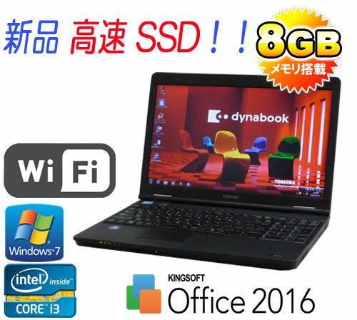 中古パソコン 東芝 Satellite B552 15.6HD液晶 Core i3 2370M 高速SSD240GB メモリ8GB DVD WiFi対応 Office_WPS2017 テンキーあり 64Bit Win7Pro/ノートパソコン/R-na-104/中古