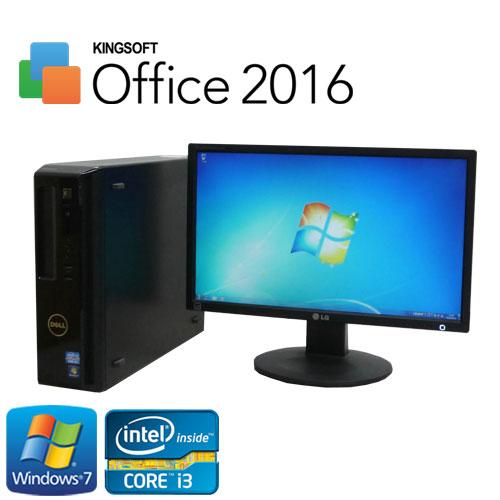 中古パソコン DELL Vostro260S Core i3-2120(3.3GHz) メモリ4GB HDD250GB Office_WPS2017 HDMI 22型Wideモニタ Windows7 Pro /R-dtb-557/中古