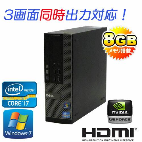 中古パソコン デスクトップ DELL 7010SF Core i7 3770 3.4GHz メモリー8GB 500GB DVDマルチ GeForce 3画面出力可能 64Bit Windows7Pro /R-dg-152 /USB3.0対応 /中古