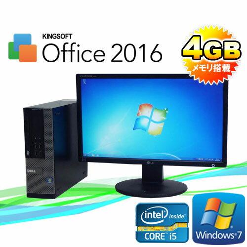 中古パソコン DELL optiplex 7010SF 22型ワイド液晶 第3世代 Core i5 3470 3.2GHz メモリ4GB HDD500GB DVDマルチ Windows7Pro 64bit Office_WPS2017 USB3.0 /中古パソコン R-dtb-510 /中古