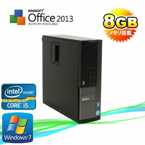 中古パソコン DELL 7010SF 第3世代 Core i5 3470 3.2GHz メモリ8GB HDD500GB DVDマルチ Office_WPS2017 64Bit Windows7Pro /R-d-315 /USB3.0対応 /中古