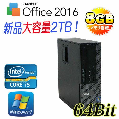 中古パソコン デスクトップ DELL 7010SF Core i5 3470 3.2GHz メモリ8GB HDD2TB DVD-RW 正規版WPS Office付き 64Bit Windows7Pro/R-d-344 /USB3.0対応 /中古