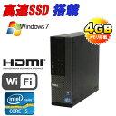 中古パソコン 高速新品SSD120GB 搭載!DELL 7010SF 2画面、3画面出力対応 新品GeForceGT710-1GB HDMI 無線LAN Cor...