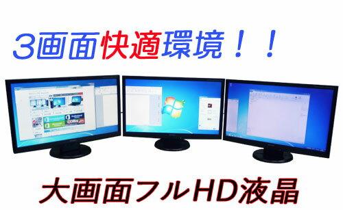 中古パソコン WiFi対応 DELL 790SF フルHD23型ワイド液晶×3枚 Core i3 2100 3.1GHz メモリ4GB DVD-ROM GeForceGT710 Windows7 Pro 64Bit /R-dm-136/中古