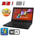 中古パソコン 東芝 dynabook Satellite B451 15.6HD LED液晶 CeleronB800 1.50GHz 8GB SSD120GB DVDマルチ 無線LAN Windows