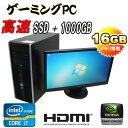 中古パソコン ゲーミングPC仕様 HP 8200 Elite MT フルHD対応 23型ワイド液晶 Core i7-2600 メモリ16GB SSD + HDD1TB GeforceGTX1050 6