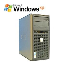 DELL Optiplex GX620MT Pentiun4 3.0 メモリ512MB HDD500GB DVD-ROM WindowsXP Pro 中古パソコン デスクトップ R-d-423