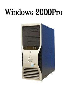 エントリー後、楽天カード決済でポイント最大13倍!6/21 20時から DELL Precision 380 Pentium4 2.8GHz メモリー1GB Windows2000 Pro 中古パソコン デスクトップ R-2k-099