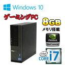 中古パソコン ゲ-ミングPC DELL 9010SF Core i7-3770 3.4GHz メモリ8GB HDD500GB DVDマルチ GeforceGT7...