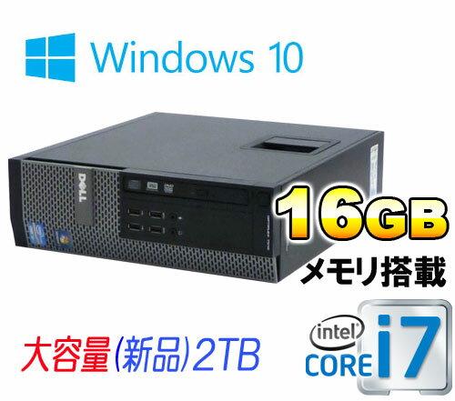 中古パソコン デスクトップ DELL 7010SF Core i7 3770(3.4GHz) /大容量メモリ16GB 大容量HDD新品2TB /DVDマルチ /Windows10 Home 64bit MAR /0065AR /USB3.0対応 /中古