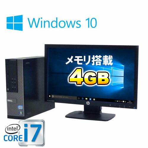 中古パソコン DELL 7010SF 20型ワイド液晶 Core i7 3770 3.4GHz メモリ4GB HDD500GB DVDマルチ Windows10 Home 64bit MAR /0079SR /USB3.0対応 /中古