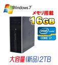 中古パソコン HP 8300MT Core i7-3770 3.4G大容量メモリ16GB HDD2TB 新品DVDマルチ Win7Pro 64bit /R-d-...