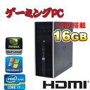 中古パソコン ゲーミングPC仕様 HP 8300 Elite MT Core i7-3770 大容量メモリ16GB 500GB DVDマルチ Geforce G...