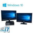 中古パソコン デスクトップ デュアルモニタ 24型フルHDワイド液晶 ディスプレイ DELL 7010SF Core i7 3770 3.4GHz メ…