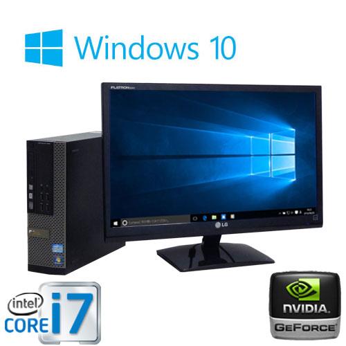 中古パソコン デスクトップ ゲ-ミングPC 大画面24型フルHD DELL 7010SF Core i7 3770 大容量メモリ16GB DVDマルチ 3画面対応 GeforceGT730 HDMI Win10Home 64bit MAR /0141GR/中古
