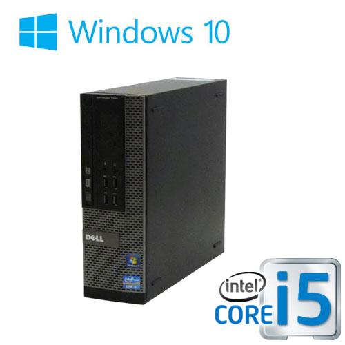 中古パソコン デスクトップ DELL 7010SF /Core i5 3470 /メモリ4GB /SSD(新品)240GB+HDD(新品)1TB /DVDマルチ /Windows10 Home 64bit /0173AR /USB3.0対応 /中古
