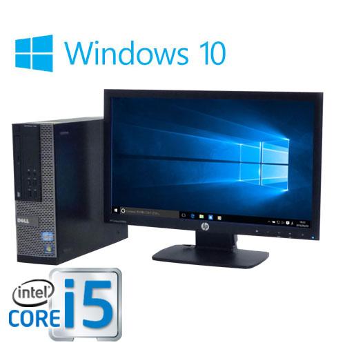 中古パソコン 20型 液晶モニタ DELL 7010SF Core i5 3470 3.2GHz メモリ4GB SSD(新品)120GB+HDD(新品)1TB DVDマルチ Windows10 Home 64bit MAR /0191SR /USB3.0対応 /中古