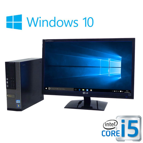 中古パソコン 大画面24型フルHD液晶 DELL 7010SF Core i5 3470 3.2GHz メモリ4GB SSD(新品)120GB+HDD320GB DVDマルチ Windows10 Home 64bit MAR /0241SR/中古
