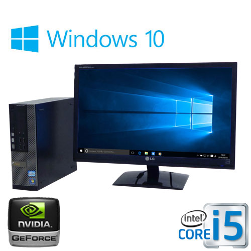 中古パソコン デスクトップ ゲ-ミングPC 24型フルHD DELL 7010SF Core i5 3470 3.2GHz メモリ16GB HDD500GB DVDマルチ GeforceGT1030 HDMI Windows10 Home 64bit MAR /0247GR/中古