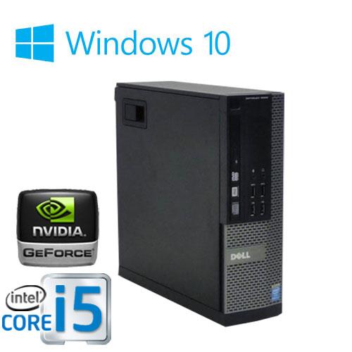 中古パソコン ゲーミングPC DELL 790SF Core i5 2400 3.1Ghzメモリ16GB HDD500GB DVDマルチドライブ GeForce GT730 HDMI内蔵 Windows10 Home 64bit MRR /0266GR/中古