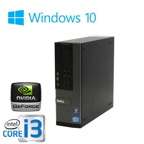 中古パソコン ゲーミングPC DELL Optiplex 7010SF Core i3 3220 3.3GHz メモリ16GB HDD500GB DVDマルチ GeForce GT730 HDMI内蔵 Windows10 Home 64bit MRR /0345GR /USB3.0対応 /中古