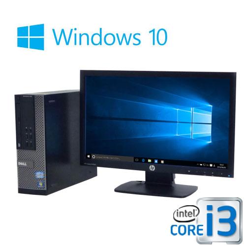 中古パソコン DELL Optiplex 7010SF Core i3 3220 3.3GHzメモリ4GB SSD(新品)240GB + HDD(新品)1TB DVDマルチ Windows10 Home 64bit MRR 20型ワイド液晶/0355SR /USB3.0対応 /中古
