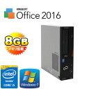 中古パソコン 富士通 FMV-D583 Core i5 4570 3.2Ghzメモリ8GB HDD500GB DVDマルチ Office_WPS20172016...