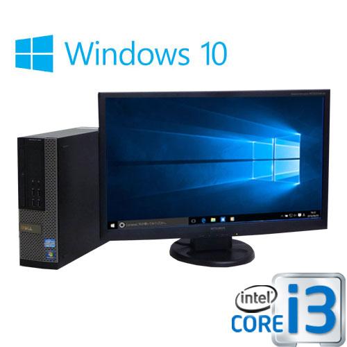 中古パソコン デスクトップ DELL Optiplex 7010SF Core i3 3220 3.3GHz メモリ4GB HDD500GB DVDマルチ Windows10 Home 64bit MAR 大画面23型ワイド液晶 ディスプレイ 0374SR USB3.0対応 中古