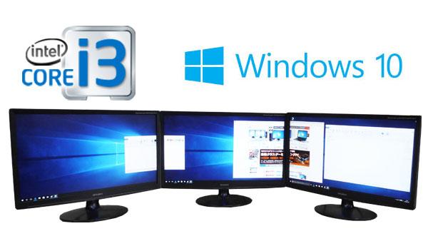 中古パソコン HP 6200sf Core i3 2100 3.1GHz メモリ4GB HDD500GB DVDマルチ Windows10 Home 64bit マルチモニタ22型ワイド液晶 3画面 /0581MR /中古