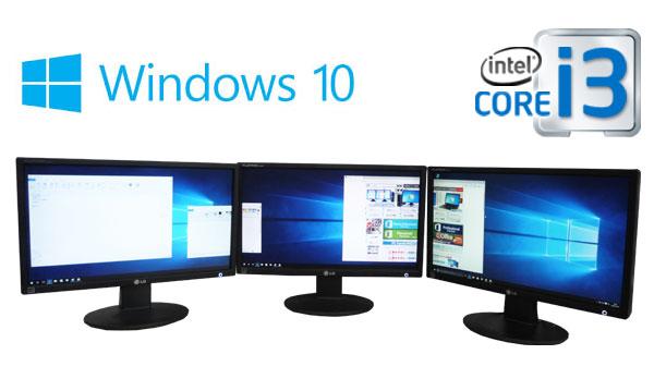 中古パソコン デスクトップ HP 6200sf /Core i3 2100(3.1GHz) /メモリ4GB /HDD500GB /DVDマルチ /Windows10 Home 64bit MRR /フルHD対応 マルチモニタ23型ワイド液晶(3画面) /0594MR /中古