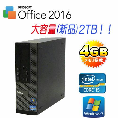 中古パソコン DELL 990SF Core i5 2400 3.1GHz メモリ4GB HDD新品2TB DVDRW Office_WPS20172016 Windows7Pro 64bit /R-d-427/中古