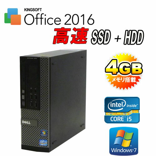 中古パソコン DELL 990SF Core i5 2400 3.1GHz メモリ4GB SSD新品240GB +HDD新品1TB DVDRW Office_WPS2017 Windows7Pro 64bit /R-d-429/中古