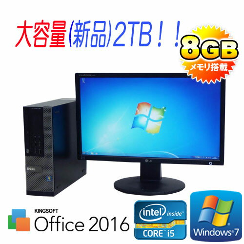 中古パソコン DELL 990SF Core i5 2400 3.1GHz メモリ8GB HDD新品2TB DVDRW Office_WPS2017 Windows7Pro 64bit 22型ワイド液晶 /R-dtb-634/中古