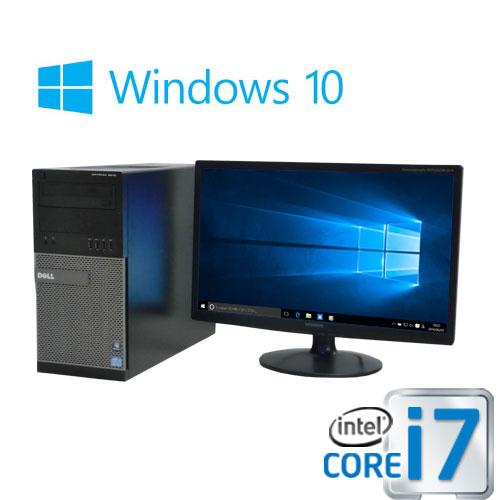 中古パソコン DELL 7010MT Core i7 3770 3.4GHzメモリ8GB HDD500GB DVDマルチ Windows10 Home 64bit MRR22型ワイド液晶/0838SR /USB3.0対応 /中古