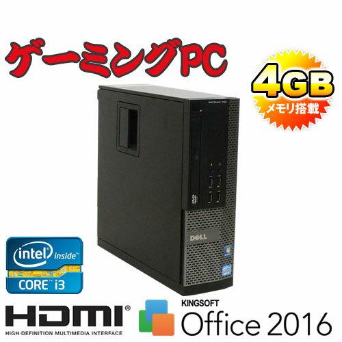 中古パソコン デスクトップ DELL 790SF Core i3 2100 3.1GHz /メモリ4GB /DVD-ROM /250GB /Office_WPS2017 /HDMI内蔵GeForce GT730(1GB) /64Bit Windows7 Pro /R-dg-147-2 /中古