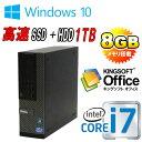 中古パソコン DELL 990SF /Core i7 2600(3.4Ghz) /メモリ8GB /SSD(新品)240GB+HDD(新品)1TB /DVDマルチ...