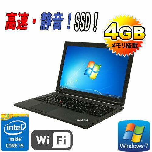 中古パソコン Lenovo ThinkPad L540 15.6型 液晶 A4 Core i5 4300M 2.6Ghz メモリ4GB 新品SSD240GB DVDマルチ 無線LAN Win7Pro 32bit /ノートパソコン/R-na-204/中古