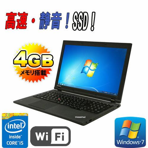 中古パソコン Lenovo ThinkPad L540 15.6型 液晶 A4 Core i5 4210M 2.6Ghzメモリ4GB 新品SSD240GB DVDマルチ 無線LAN Win7Pro 32bit /ノートパソコン/R-na-207/中古