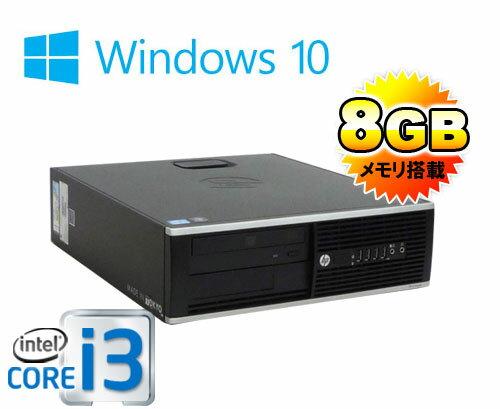中古パソコン HP 6200sf Core i3 2100 3.1GHz メモリ8GB HDD250GB DVDマルチ Windows10 Home 64bit MRR /0559AR/中古