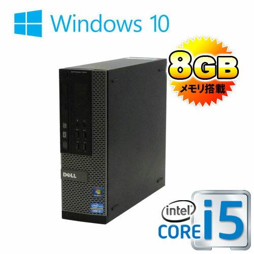 中古パソコン DELL 7010SF Core i5 3470 3.2GHz メモリ8GB HDD500GB DVDマルチ Windows10 Home 64bit MAR /0165AR /USB3.0対応 /中古
