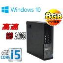 中古パソコン 正規OS Windows10 Home 64bit 爆速新品SSD240GB Core i5 2400(3.1Ghz) メモリ8GB DVDマルチドライブ DEL…