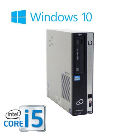 中古パソコン 富士通 ESPRIMO D581 Core i5 2400 3.1GHz メモリ8GB DVDマルチ HDD500GB Windows10 Home 64Bit /1145AR /中古