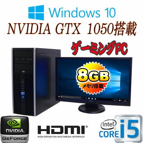 中古パソコン 正規OS Windows10 Home 64bit/Geforce GTX1050-2GB 大画面フルHD対応23型ワイドモニタ HDD新品2TB メモリ8GB Core i5 3470(3.2G) DVDマルチ HP 8300MT/1272XR /USB3.0対応 /中古