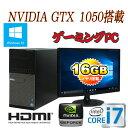 中古パソコン ゲ−ミングPC DELL 9010MT Core i7 3770 3.4GHzメモリ大容量16GB HDD新品2TB GeforceGTX1050...
