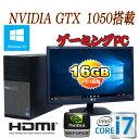 中古パソコン ゲ−ミングPC DELL 9010MT Core i7 3770 3.4GHz メモリ大容量16GB HDD新品2TB GeforceGTX105...